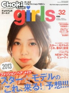 130121_chokichoki