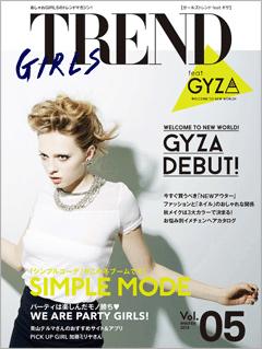 131021_girlstrend
