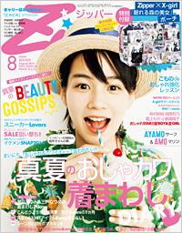 main_img_cover-2