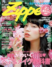 main_img_cover_2015_au