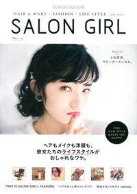 ISBN978-4-575-45549-6