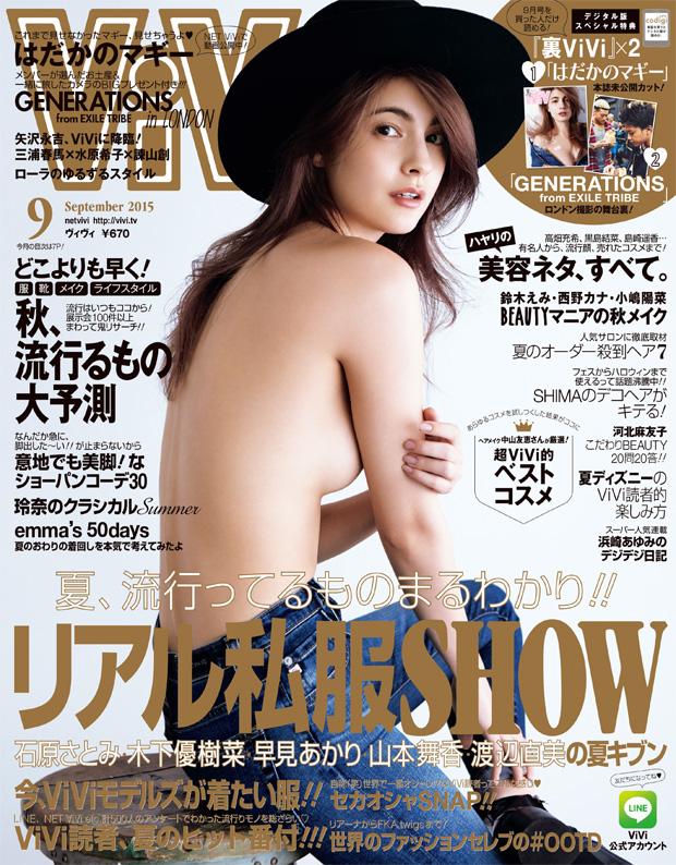 cover_l-2