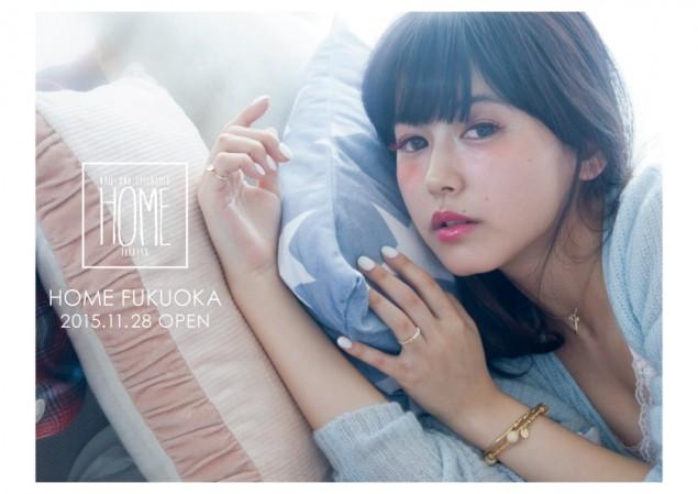 homefukuoka_open_main